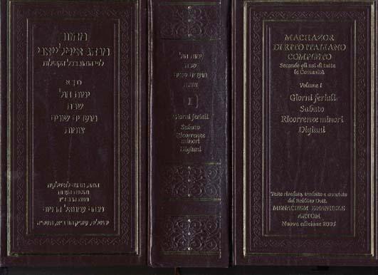 MACAZOR ARTOM, testo riveduto e tradotto da Menachem Emanuele Artom